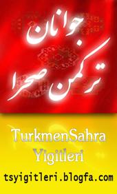 جوانان ترکمن صحرا